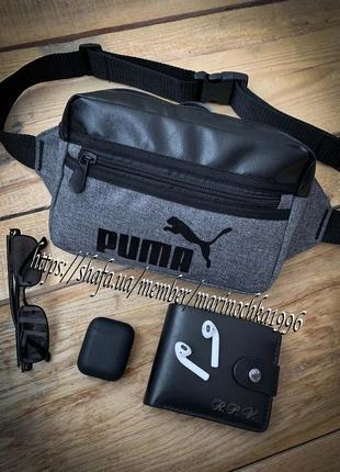 Новая классная стильная сумка на пояс - бананка через плече / кросбоди / клатч