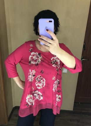 Красивая кофточка блуза футболка