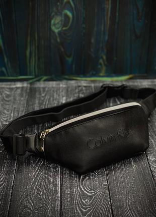 Новая шикарная сумка на пояс бананка кожа pu calvin / через плече / клатч / кроссбоди