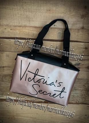 Новая красивая качественная сумка vs pu кожа + цвета / дорожная / городская / шопер