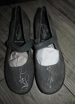 Кожаные туфли балетки naturläufer р. 39- 25см