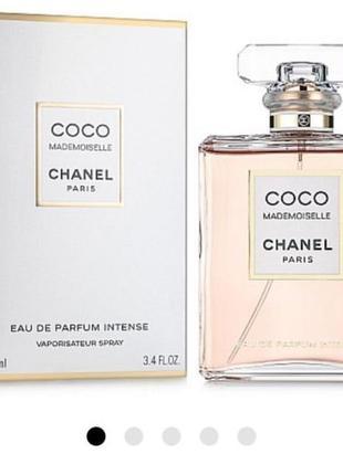 Chanel coco , оригінальні парфуми