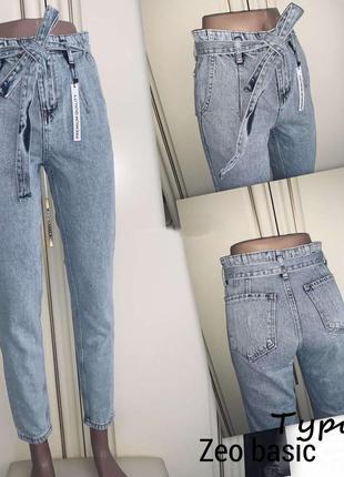 Стильный голубой mom, коттоновые джинсы мом высокая посадка, турция