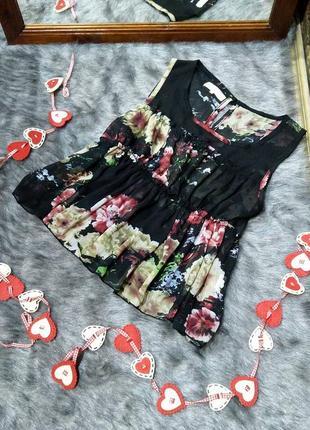 Sale блуза топ miso