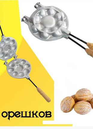 Форма для выпечки орешков орешница — 8 цельных орехов без начинки + цветок