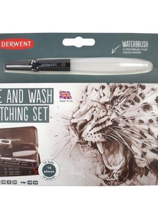Набор для рисования derwent