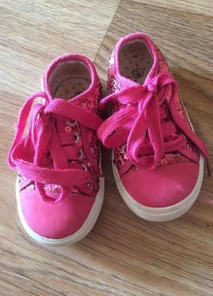 Мокасины кеды детские розовые с паетками