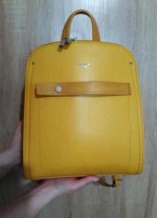 Яркий летний желтый рюзак из эко-кожи david jones