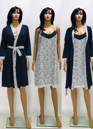 Комплект халат и ночная рубашка сорочка летняя женская с кружевом