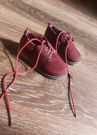 Туфли для мальчиков очень красивые дёшево