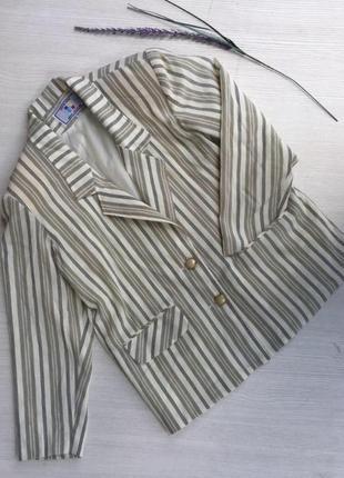 Крутой пиджак в полоску