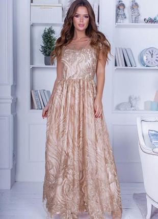 Расшитое платье в пол арт7040