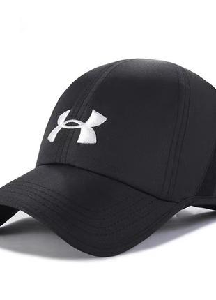 Дышащие летние кепки бейсболки under armour оригинал