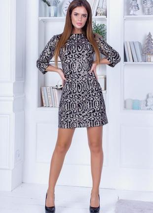 Шикарное коктейльное платье из паетки леопард арт1700