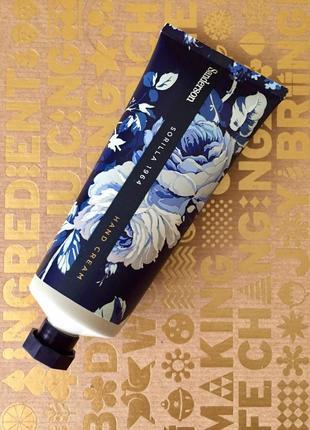 Heathcote & ivory люксовый крем для рук, англия