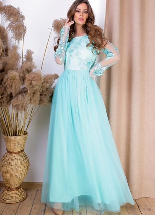 Нарядное платье в пол жемчуг арт805