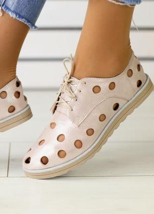 Кожаные туфли с перфорацией натуральная кожа