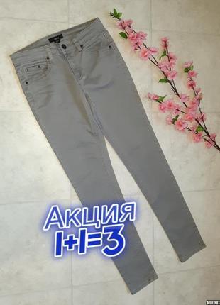 1+1=3 фирменные серые зауженные узкие джинсы скинни ellos, размер 44 - 46