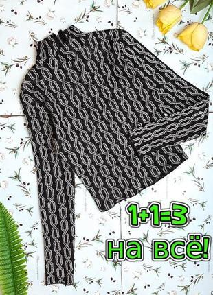 🎁1+1=3 модный черный мерцающий свитер свитерок лонгслив с люрексовой нитью, размер 44 - 46