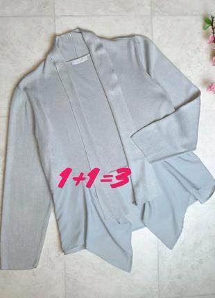 1+1=3 фирменный стильный серый кардиган marks&spencer, размер 54 - 56