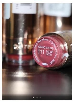 Помада гранд руж оттенок 111 розовый кашемир