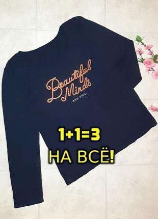 1+1=3 модный темно-синий свитер гольфик водолазка takko, размер 50 - 52