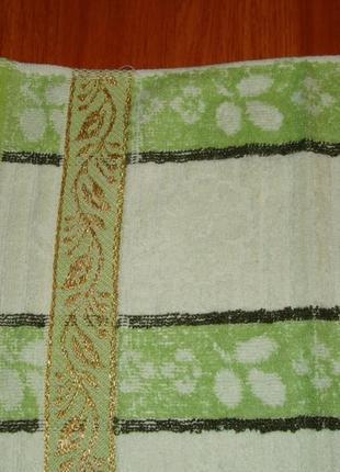 Махровое полотенце высокого качества (размер 35х70см) код.0016