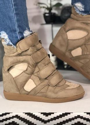 Стильные «sneakers isabel marant»
