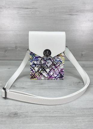 Клатч женский вертикальный с кольцом сумка белая абстракция