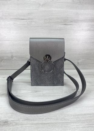 Клатч женский вертикальный с кольцом сумка серебристая