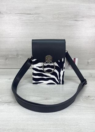 Клатч женский вертикальный с кольцом сумка черно-белая зебра