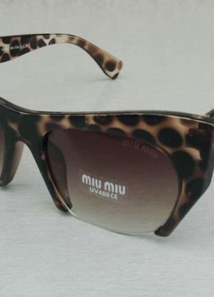Miu miu очки женские солнцезащитные тигровые бежево коричневые