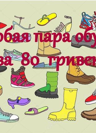 Демисезонные женские кожаные полусапожки ботинки фирмы tamaris