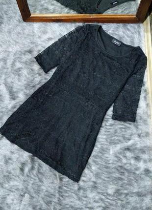 Sale кружевная блуза кофточка gina
