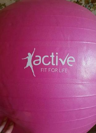 Мяч  active fit for life
