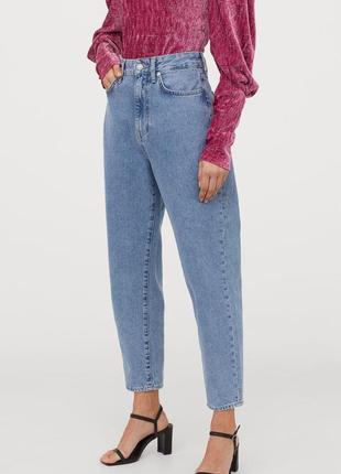 Мом джинсы высокая посадка