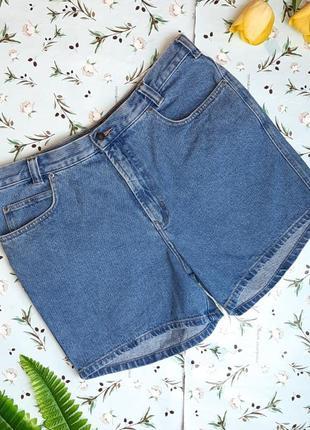 🎁1+1=3 женские короткие джинсовые шорты высокая посадка, размер 52 - 54, большой размер