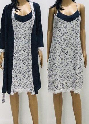 Комплект женский для дома трикотажный халат и ночная рубашка