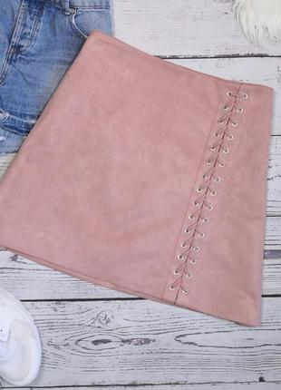 Идеальная пудрово-розовая юбка трапеция под замшу