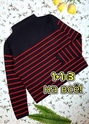 🌿1+1=3 стильный базовый синий свитер оверсайз в полоску jacoeline de yong, размер 48 - 50