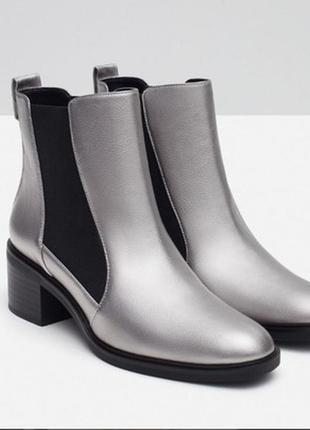 Zara new basic collection original