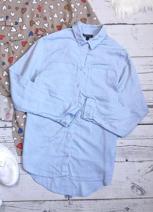 Базовая рубашка трендового голубого цвета
