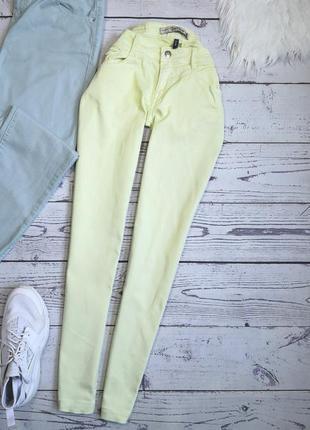 Шикарные лимонные джинсы от zara