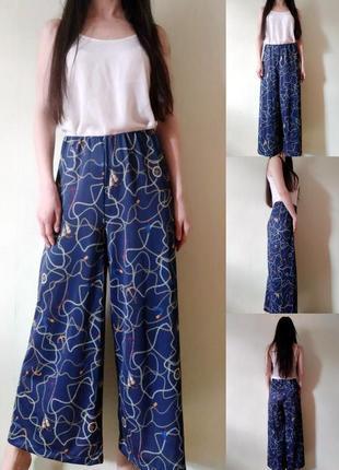 Легкие трикотажные брюки палаццо штаны