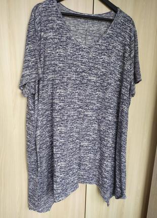 Серо темно синяя футболка