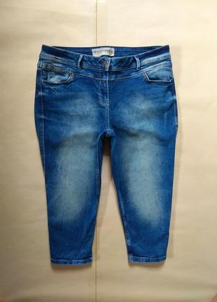 Cтильные джинсы капри бриджи cecil, 16 размер.