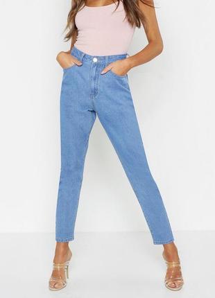 Mom джинсы супер высокая посадка 🔥