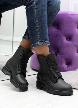"""Ботинки для непогоды """"rain"""""""