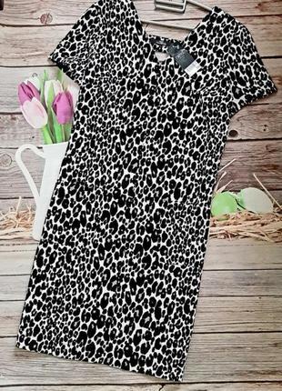 Новое стильное платье