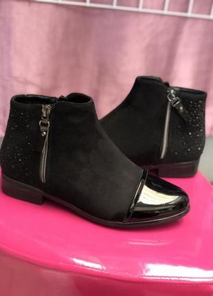 Sale ботинки